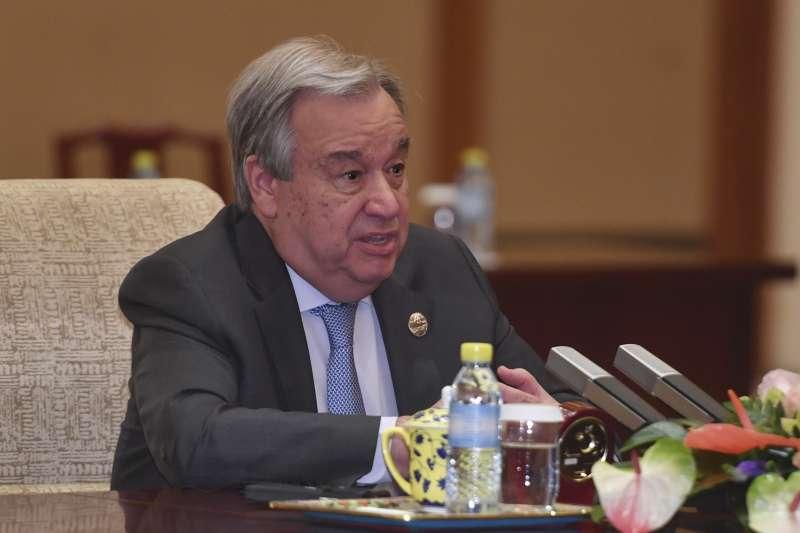 聯合國秘書長古特雷斯(AP)