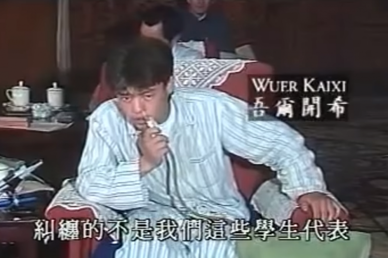 吾爾開希當年穿著睡衣、手拿氧氣瓶與李鵬對談而聲名大噪,不過六四事件之後也只能長年在美國與台灣的輾轉流亡。(截自youtube@ SaluteToHKPolice)