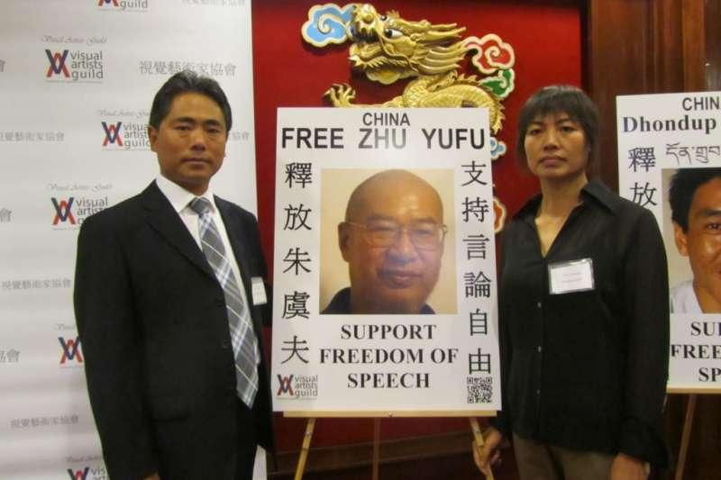 朱虞夫因顛覆國家政權罪,被判有期徒刑七年,剝奪政治權利三年。(維基百科公有領域@VOA 美國之音拍攝)