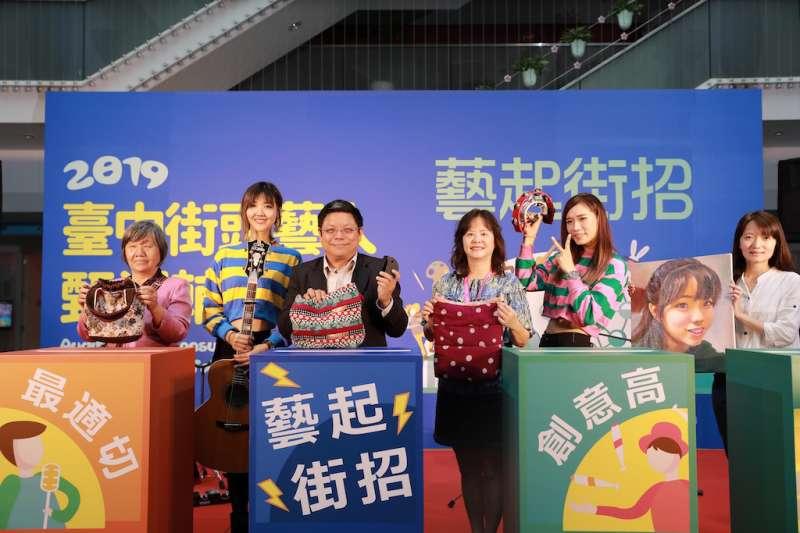 台中市府文化局街頭藝人甄選活動將於6月22日(六)至6月23日(日)在臺中公園舉行。(圖/台中市政府文化局提供)
