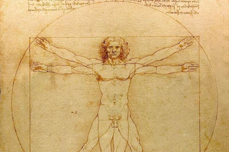 達文西(Leonardo da Vinci)的素描《維特魯威人》(L'Uomo Vitruviano)(Wikipedia / Public Domain)