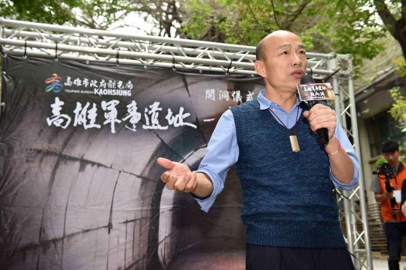 高雄軍事觀光啟「洞」儀式,由高雄市長韓國瑜揭開鼓山洞神秘面紗。(高雄市政府提供)
