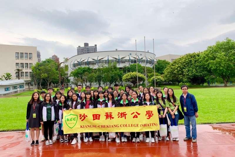 台灣的海外遊學研習