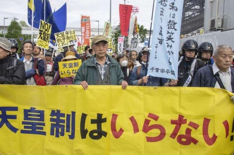 日皇德仁登基前夕,有團體發起遊行,要求廢除日本天皇制度。(BBC)