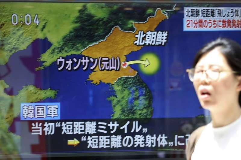 2019年5月4日上午,北韓(朝鮮)從江原道元山發射數枚型號不詳的「短程飛行物」(AP)