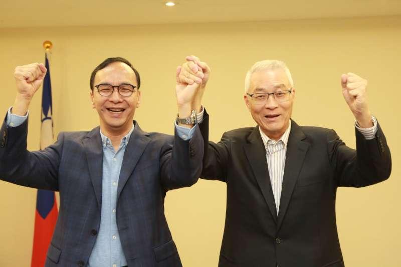 國民黨總統初選啟動協調,國民黨主席吳敦義(右)與前新北市長朱立倫(左)舉行「吳朱會」,兩人密談近40分鐘。(國民黨文傳會提供)