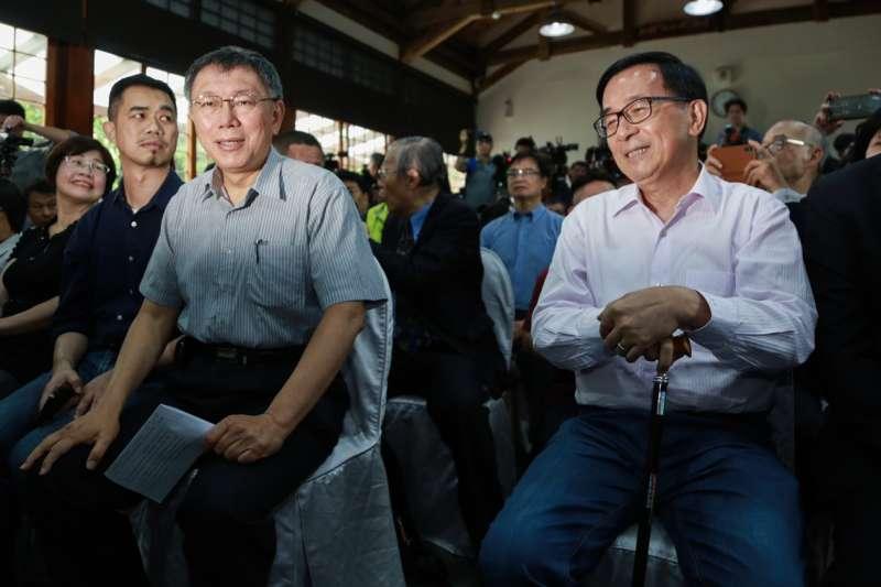談陳水扁獄中遭遇哽咽 柯文哲:馬英九污辱台灣人,但仇恨還是要放下-風傳媒