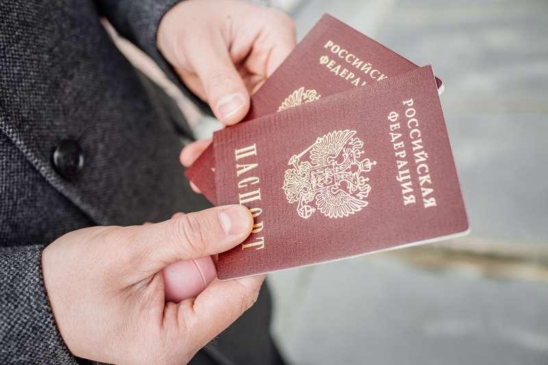 俄羅斯開放給烏克蘭人申請俄羅斯護照(翻攝網路)