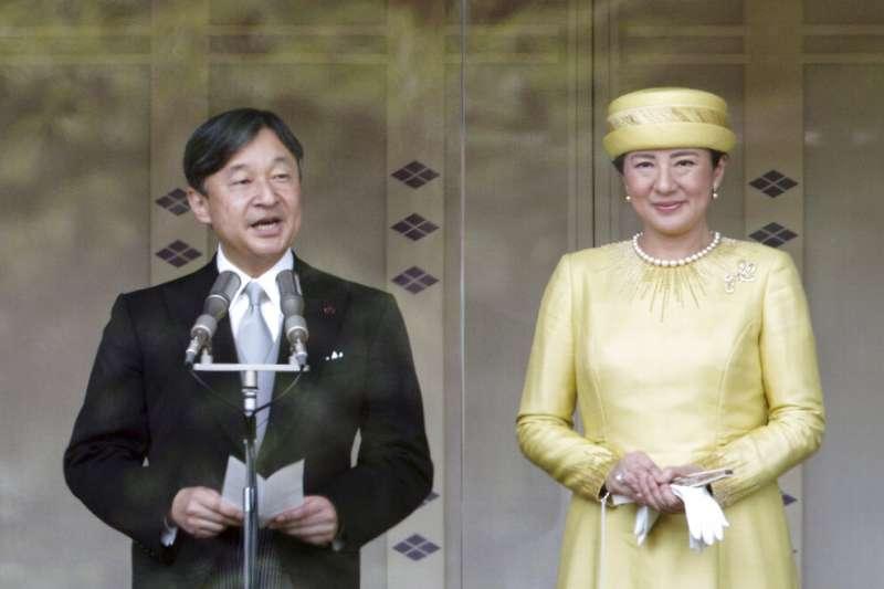 日本天皇德仁與皇后雅子。(美聯社)