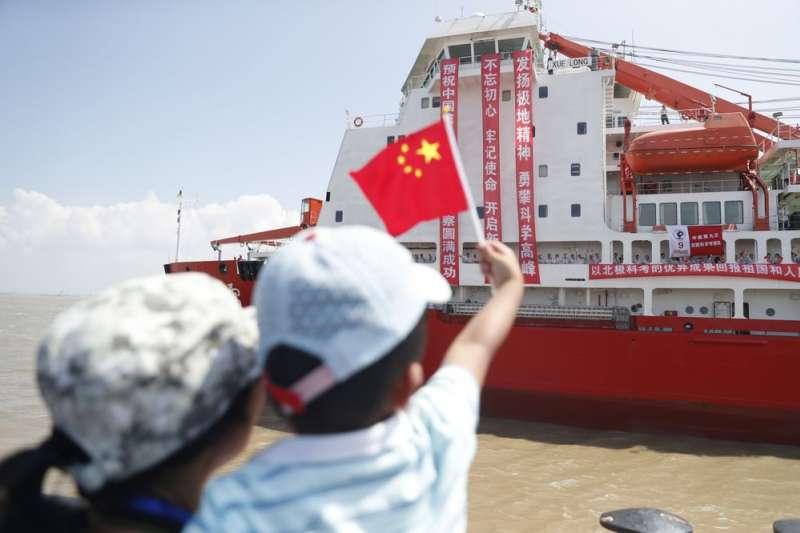 中國近年積極參與北極事務,野心勃勃地想拓展這條冰上絲路,開發北極航道,美國國務卿龐畢歐6日警告中國想將北極變成第二個南海(美聯社)