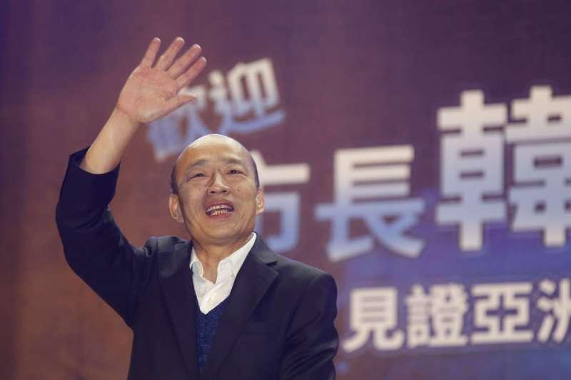 2020年是否投入國民黨總統初選,高雄市長韓國瑜首度鬆口,若黨內願意徵召他,他將願意跨出這一步。(資料照,郭晉瑋攝)