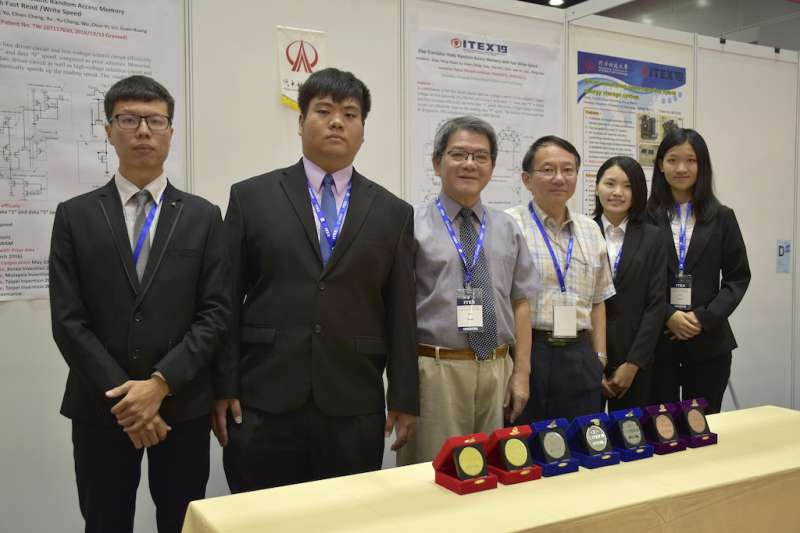 台中修平科技大學參與馬來西亞國際發明展,七組參賽作品全部獲獎。(圖/修平科技大學提供)