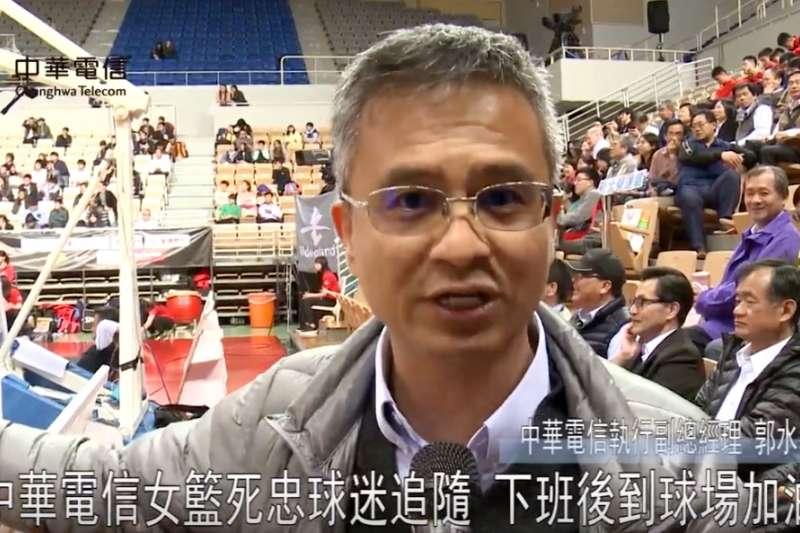中華電信新總經理郭水義有財務專業,但非電信背景的他要衝刺5G,內部都等著看。(資料照,截圖自youtube頻道「雪隧新聞」)