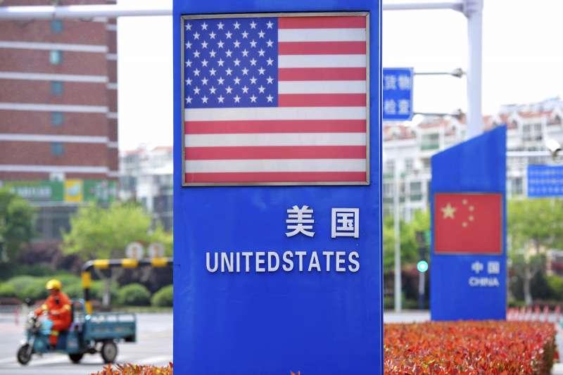 中美貿易戰全面升級一觸即發(AP)