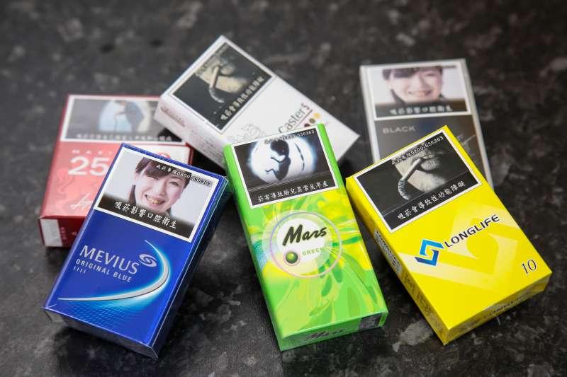 20190508-風數據吸菸專題,各式香菸。(顏麟宇攝)【吸菸有害健康】