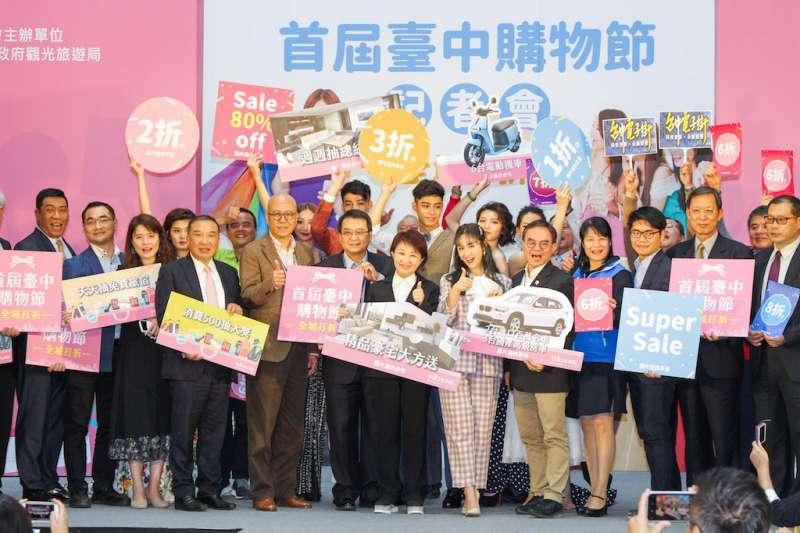 台中市首屆購物節,市府邀集業者加入創造商機。(圖/台中市政府提供)