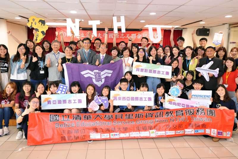 清華國際志工團今年暑假將分別前往肯亞、坦尚尼亞、貝里斯和馬來西亞等國度服務。(圖/清華大學提供)