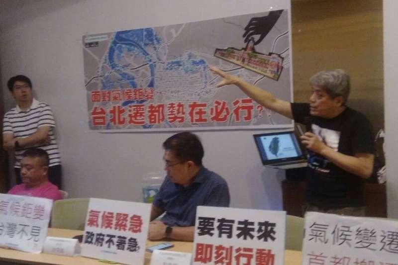 20190513- 全球氣候鉅變,台灣受害更深,學者籲急診遷都,台灣健康空氣行動聯盟葉光芃。(台灣健康空氣行動聯盟提供)