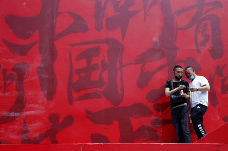 中國,中美貿易戰。(美聯社)