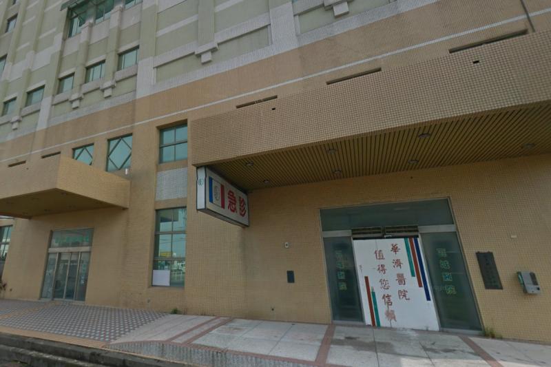 20190513 upload-嘉義縣太保華濟醫院。(取自Google map街景)