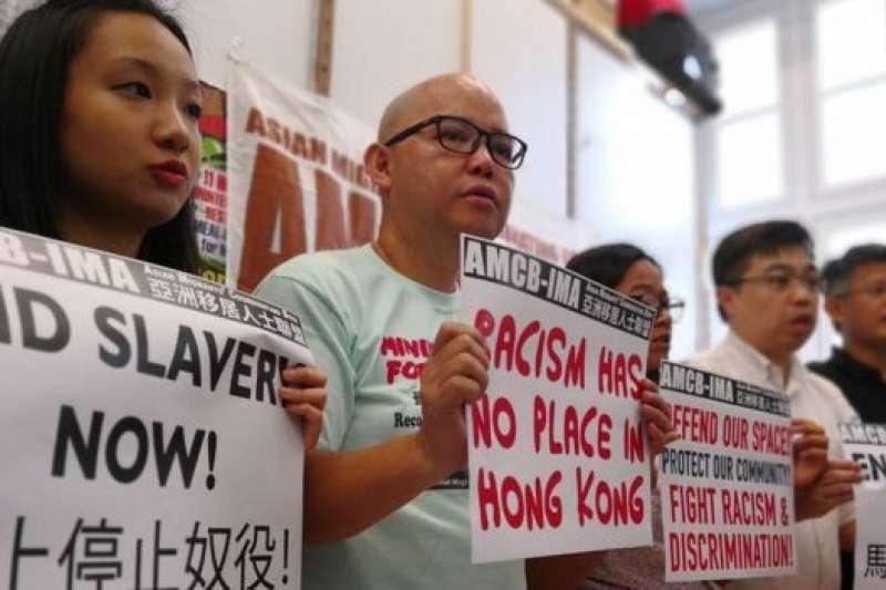 在香港的外籍幫傭中,男傭佔不足百分之二。(BBC中文網)