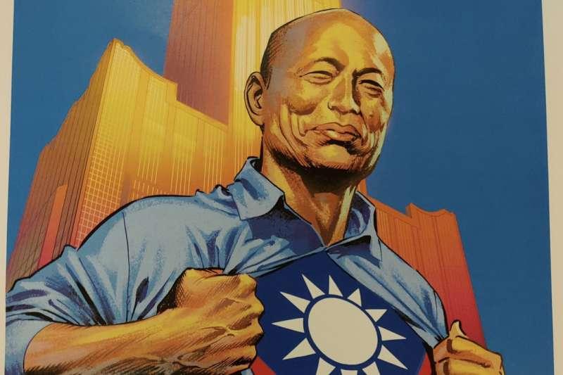 作者認為,韓國瑜若想打贏2020總統大選這場艱苦的選戰,單憑個人魅力仍不足以勝選,需要有強大可靠的幕僚團隊輔助,找到藝高膽大無所求的「圓桌武士」,一旦下決心參選,就必須盡快重整選舉團隊,廣納各方人才,來補強其所不足。(資料照,高雄市政府提供)