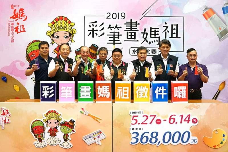 「2019彩筆畫媽祖水彩比賽」收件時間自5月27日至6月14日止,總獎金高達36萬8千元。(圖/台中市政府提供)