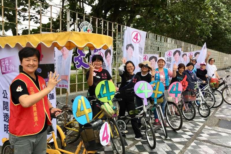 楊華美的競選車隊,訴求安靜選舉。(圖/作者 想想論壇提供)