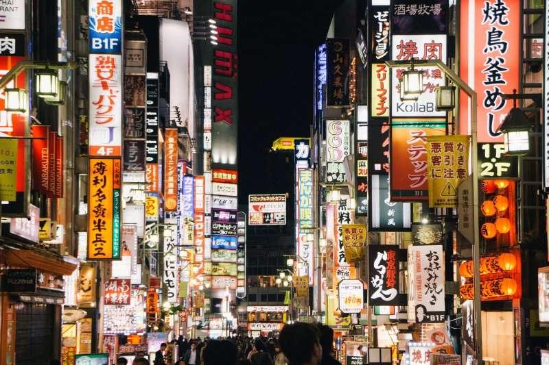 日本慶應大學高材生因涉嫌非法雇用未成年少女從事性服務而遭捕。(Dick Thomas Johnson@flickr)