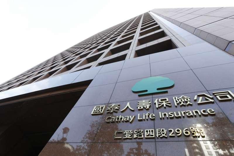 國泰金控公布國民經濟信心調查結果,顯示有84%民眾對於台灣經濟成長率保1有信心。(郭晉瑋攝)