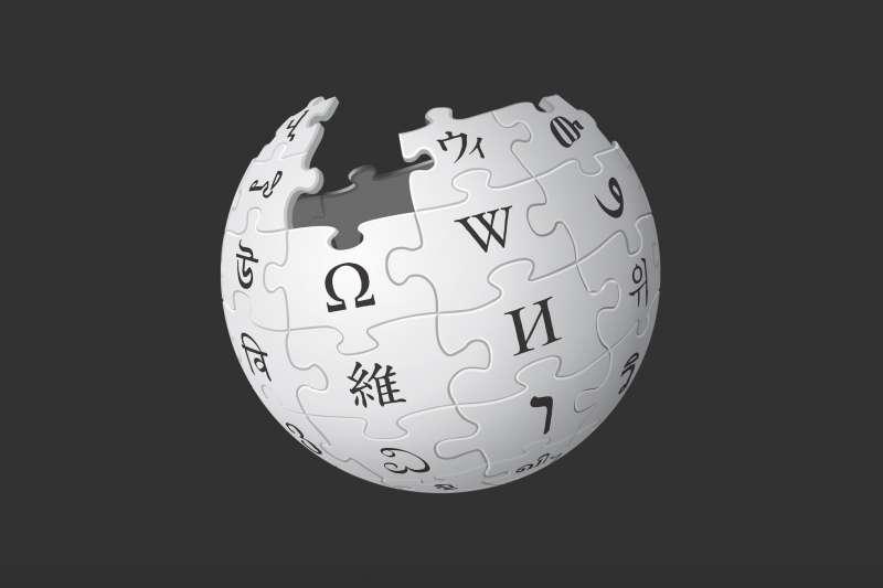 維基百科標誌。( Nohat@Wikipedia/CC BY-SA 3.0)