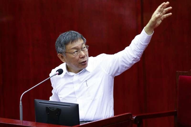 20190516-台北市長柯文哲16日至市議會作專案報告。(蔡親傑攝)
