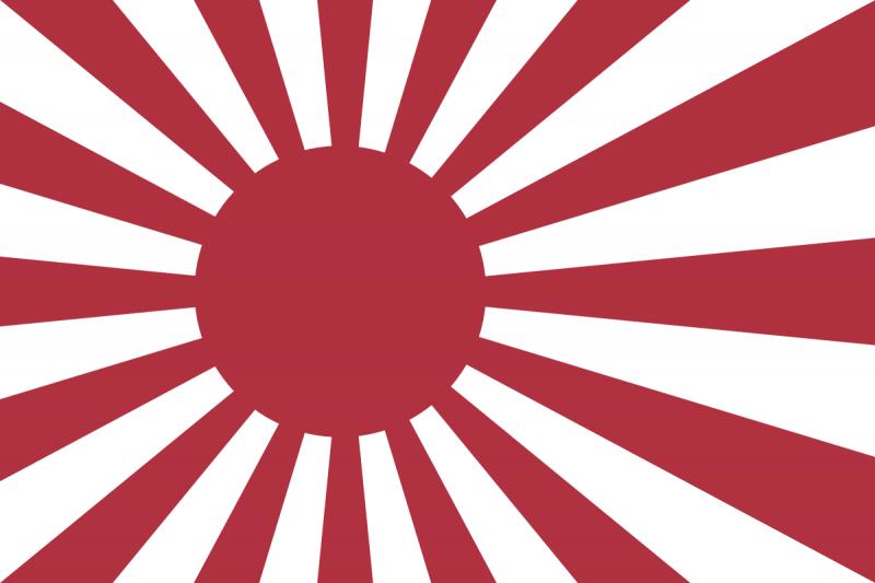 20190516-大日本帝國海軍軍艦旗。(取自維基百科)