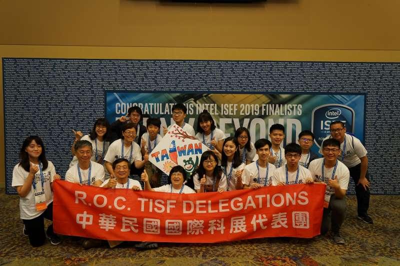 我國代表團參加2019年美國英特爾國際科技展覽會(Intel International Science & Engineering Fair,簡稱Intel ISEF)」,獲得7項大會獎和4項特別獎,表現亮眼。(取自科教館官網)