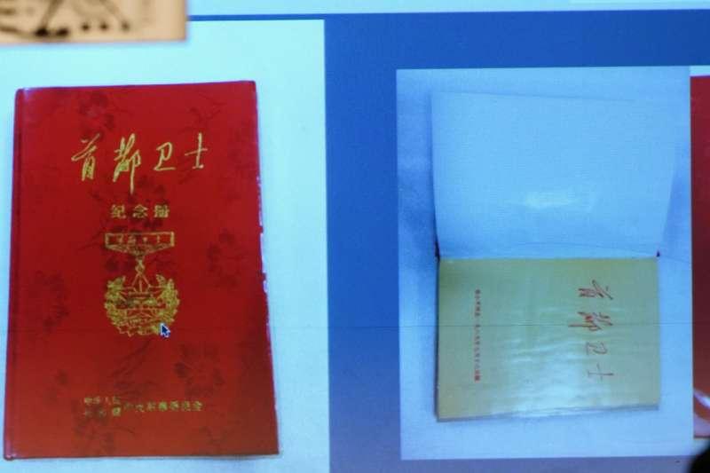 前六四戒嚴部隊軍官.中國海外民運聯盟(澳洲)秘書長李曉明說,所有參與1989年北京戒嚴的解放軍都會拿到這本《首都衛士》紀念冊。(李忠謙攝)