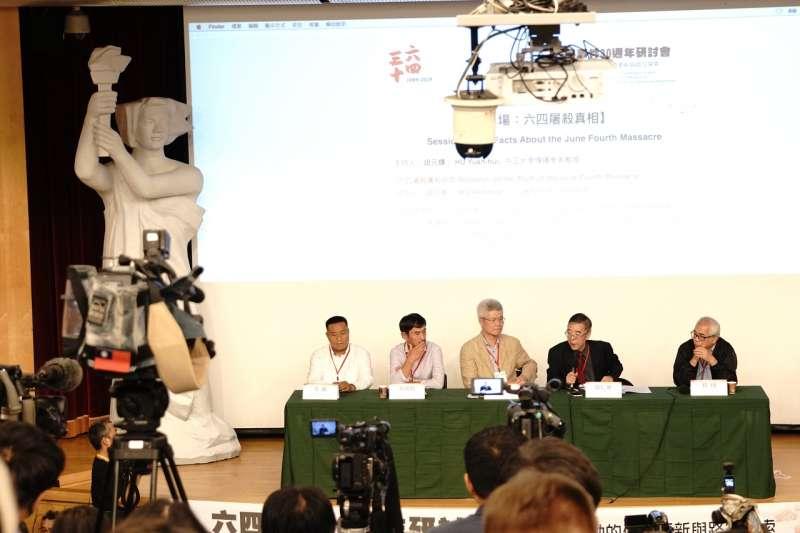 「六四事件30週年-中國民主運動的價值更新與路徑探索」研討會。(李忠謙攝)