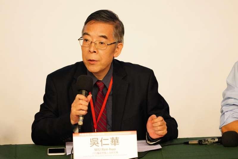六四事件30週年-中國民主運動的價值更新與路徑探索」研討會,曾親歷六四事件的歷史研究者吳仁華。(李忠謙攝)