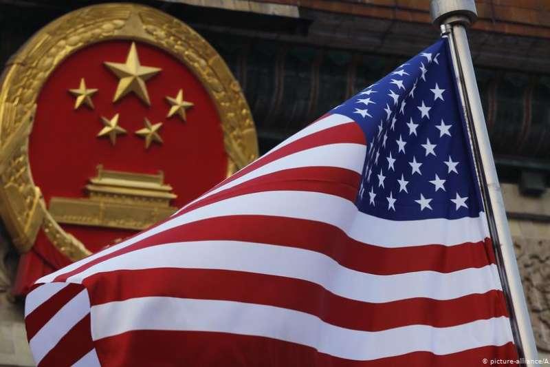 中美貿易戰(DW)