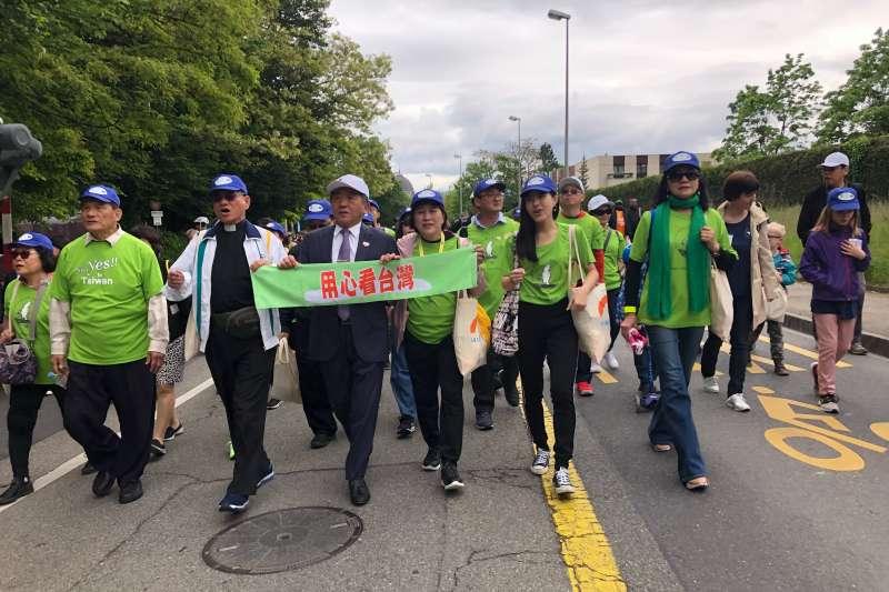 台灣世衛宣達團赴瑞士日內瓦健走,表達台灣不應該被排除在世界衛生大會(WHA)外的訴求,左四為衛福部長陳時中。(聯合國宣達團提供)