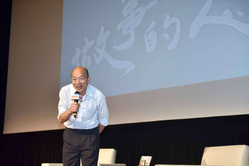 市長韓國瑜說,最大的行政首長關心庶民老百姓的物價令他印象深刻,如今院長退休出書,心中充滿歡喜。(圖/徐炳文攝)