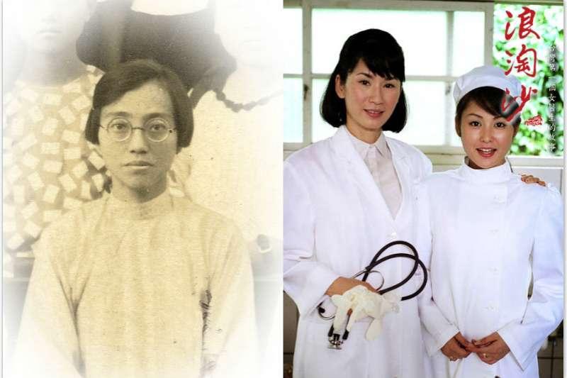 台灣第一位女醫師蔡阿信的故事,曾被民視改編為電視劇。(圖/維基百科)