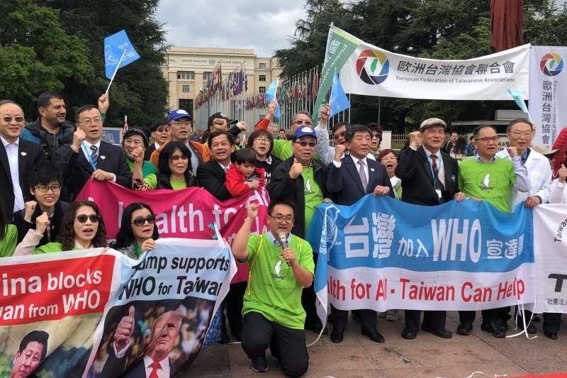 世界衛生大會(WHA)20日在瑞士日內瓦開幕,來自歐美各地的僑胞與台灣民間團體20日齊聚聯合國三腳椅廣場,向國際社會表達台灣盼望加入世界衛生組織(WHO)和參與WHA的心聲。(台灣加入WHO宣達團)