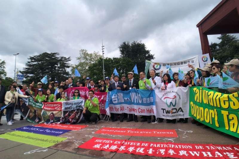 20190521-世界衛生大會(WHA)20日在瑞士日內瓦開幕,來自歐美各地的僑胞與台灣民間團體20日齊聚聯合國三腳椅廣場,向國際社會表達台灣盼望加入世界衛生組織(WHO)和參與WHA的心聲。(台灣加入WHO宣達團)