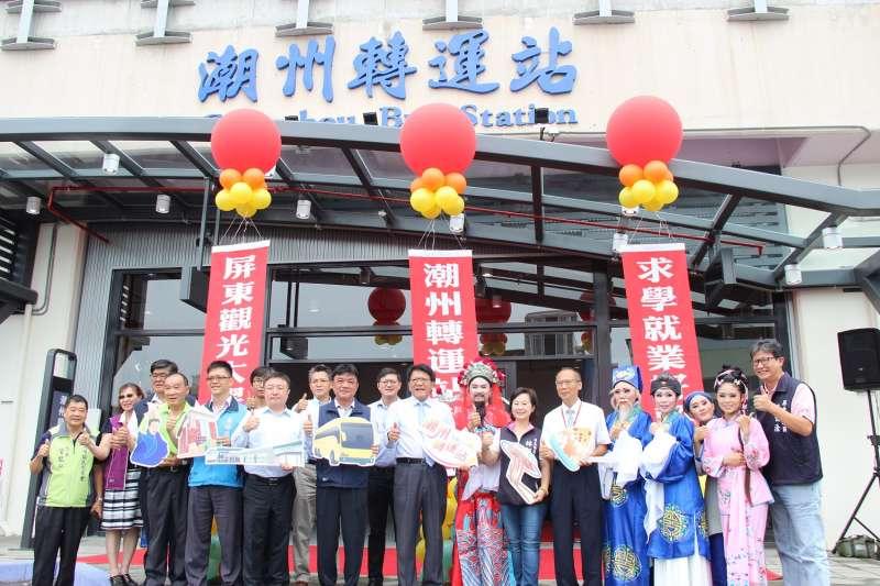 潮州鎮是屏東縣內僅次於屏東市的第二大市鎮,潮州轉運站正式啟用。(圖/屏東縣政府提供)