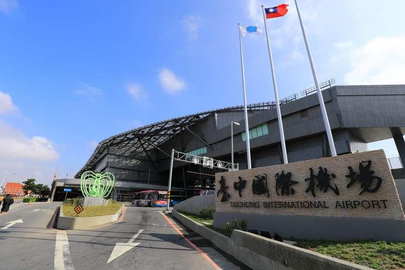 臺中市政府向中央提出「台中國際機場門戶及周邊地區整體開發」案,已獲內政部都市計畫委員會同意籌組專案小組繼續審議。(圖/臺中市政府提供)