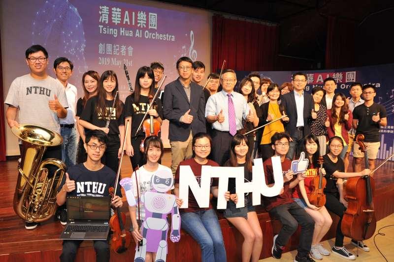 國立清華大學21日宣布成立台灣第一支AI樂團。(圖/清華大學提供)