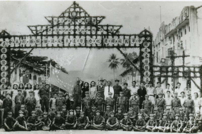 20190523-直到國共正式決裂以前,馬共仍然將中華民國視為國家的正統,甚至還在1945年10月10日與國民黨人一起舉辦雙十國慶的紀念活動 。(許劍虹提供)