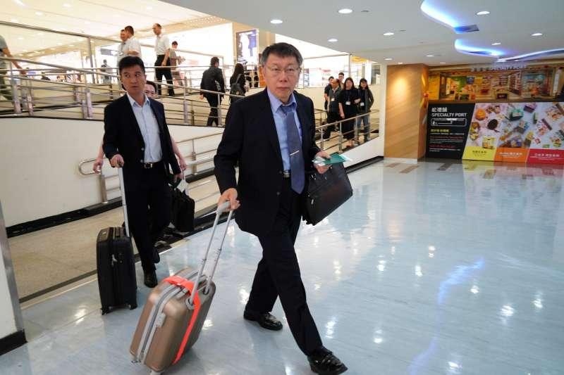 台北市長柯文哲23日啟程前往日本,進行為期4天的參訪。(台北市政府提供)