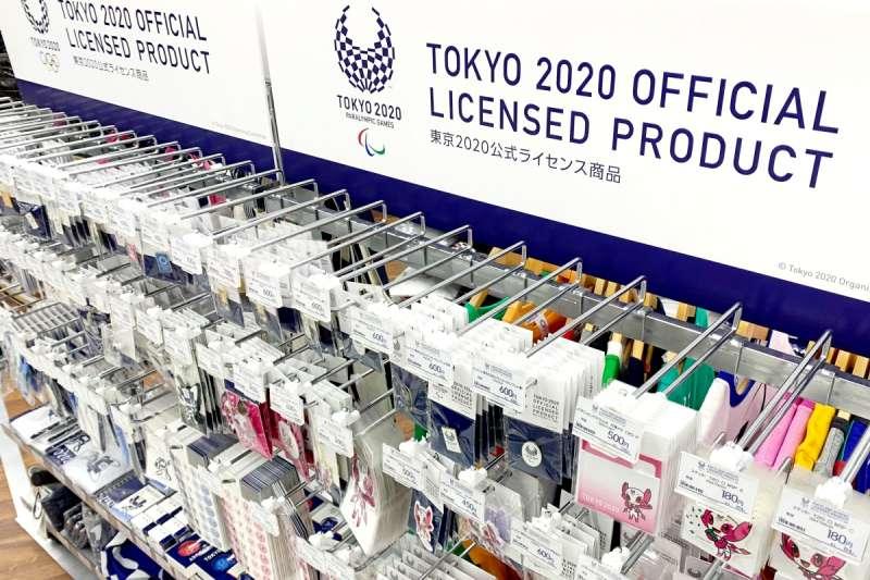 2020東京奧運不只周邊商品熱賣中,入場券也勢必超熱門。(作者提供)