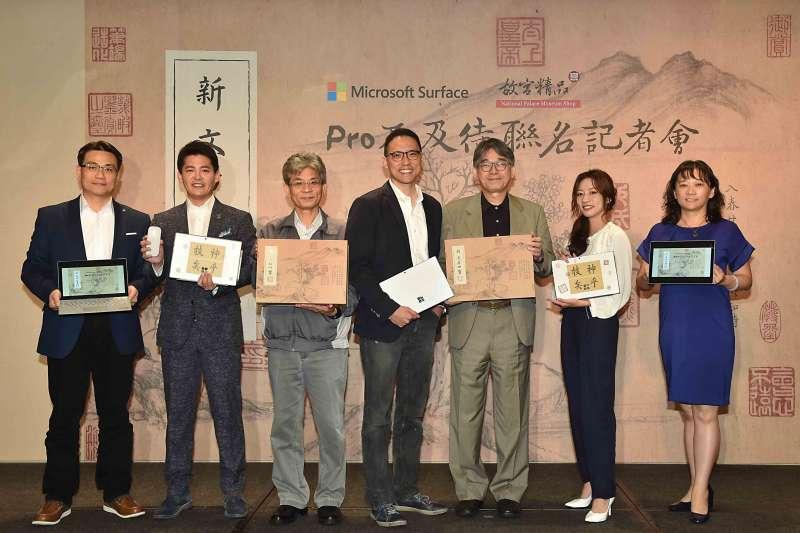 跨界藝人謝哲青與陳妤現身分享Pro不及待收藏的復古系精品。(圖/台灣微軟提供)